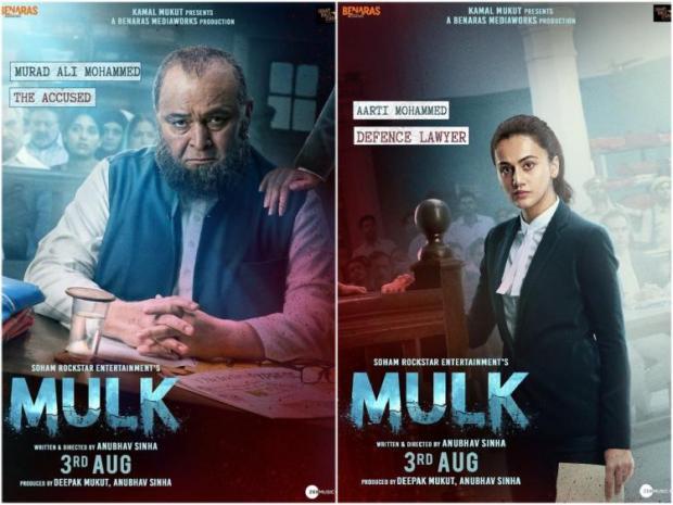 mulk-poster