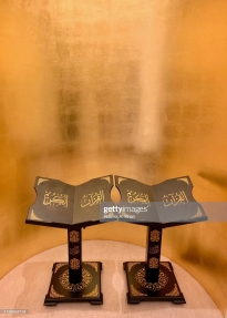 DOHA, QATAR: The prayer room at the Mandarin Oriental, Doha in Qatar